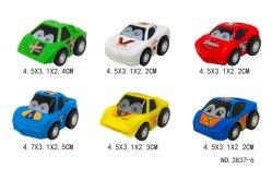 판촉 선물 5cm 카툰 풀백 카스 플라스틱 미니 카 어린이용 장난감