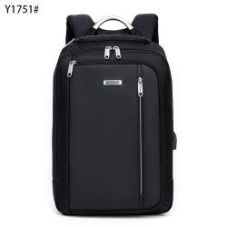 휴대용 퍼스널 컴퓨터 부대, 학교 부대, 책가방, 어깨에 매는 가방, 부대, 핸드백, 휴대용 퍼스널 컴퓨터, 여행 부대, 방수 물자, 가죽 가방, 디자이너 부대, 형식 부대, 학교 책가방