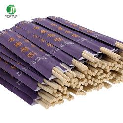 Envelopper de papier 20 cm Baguettes en Bambou ronde Baguettes en Bambou