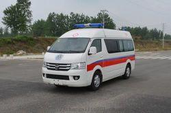 Foton Ambulance d'entraînement droit voiture