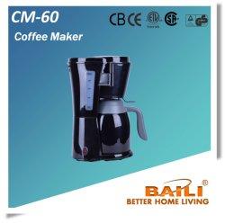 آلة تحضير القهوة وأدوات تحضير القهوة مع ميزة منع التقطير