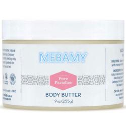 천연 영양 공급 및 보습 피부 관리 리치 코코아 시아 바디 버터