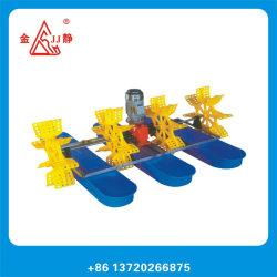 Deux rotor Paddlewheel aérateur Matériel d'aquaculture