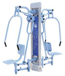 운동장 장비 - 미십시오 의자 (XD-02)를