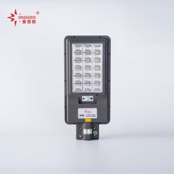 Melhor preço de fábrica o controle do tempo de iluminação exterior 60W todos integrados em um LED Solar Lâmpada de Rua