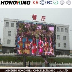 Économies d'énergie 50 % haute luminosité Outdoor P8 pleine couleur Panneau affichage LED basse puissance