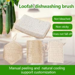Luffa のシャワーのグローブボディホラー浴室のスクラバーはスポンジ Loofah 材料をスポンジする バススポンジ持続可能