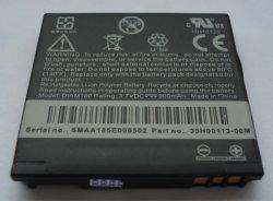 PDA Batterie für HTC Diamanten (DIAM160)