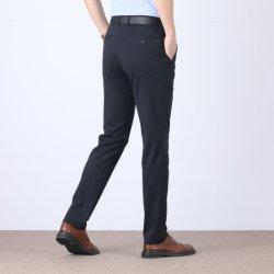 Новейшие Epusen оптовой повседневный моды корейском стиле для деловых людей грузов брюки одежды