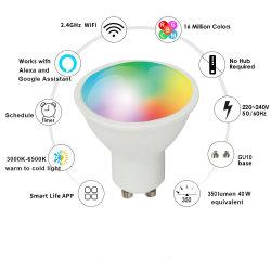 التحكم في الصوت بنظام المشاركة الجماعية ضبط الضوء الذكي RGB 5W GU10 القابل للتخفيت مصباح WiFi الخفيف
