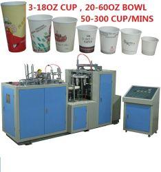 Manual de calefacción de materia prima de la India Precio haciendo Ruian Troquelado Debao nuevo fabricante de máquinas de vasos de papel en China