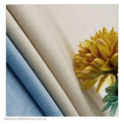 Morandi 컬러 커튼 사용자 지정 침실 커튼 직물 도매 걸레한 커튼 Cloth High Shade Pure Color Curtain 완제품
