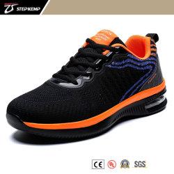 최신 에어쿠션 실외 캐주얼 스포츠 신발 패션 남성용 러닝화 2588