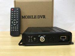 4ch H.264 1080p モバイル DVR 車載 Mdvr CCTV ビデオレコーダーキットカメラシステム( 7 インチモニター付