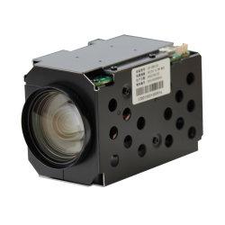 Sensor de imagen CMOS 2MP 33X módulo de cámara de zoom en red Starlight