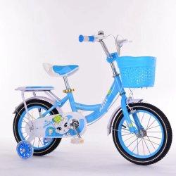 """شعبيّة 12 """" /16 """" جدي درّاجة أطفال درّاجة أجزاء"""