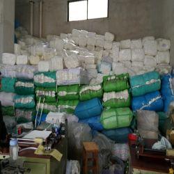 Эластичные качества на покупку дополнительного оборудования Stocklot Stocklot, нижнее белье из жаккардовой ткани эластичные ленты соблюдения требований, аксессуар Stocklot одежды из Китая