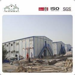 Дешевле и без излишеств и полом Ceilding стальные конструкции строительство здания из сборных конструкций дома в лагере
