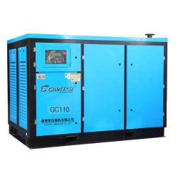 Banheira de vender compressores de parafuso para a indústria de plásticos de engenharia mini compressor de mergulho