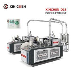 Vaso de papel automática completa maquinaria para la Copa