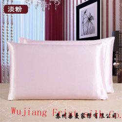 Travesseiro de seda de alta qualidade personalizada caso