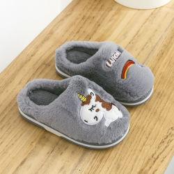 冬のユニコーンのスリッパの子供の幼児の女の子の双安定回路の男の子の毛皮は綿の屋内靴の暖かく柔らかい家の子供のスリッパを滑らせる