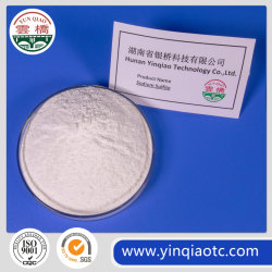 食品等級の価格の無水亜硫酸ナトリウムNa2so3