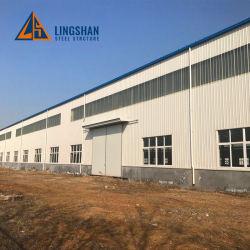 Faible coût populaire aluminium peintes en acier préfabriqués Bâtiments d'entrepôt