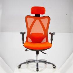 최고 인간 환경 공학 가죽 금속 가구 가득 차있는 메시 뒤 다기능 팔걸이 사무실 분할 기다리는 의자