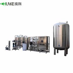 8트ph 스테인레스 스틸 워터 필터 하우징 수처리 공장 가격 - 화장품용 식물 물