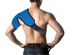 Ho冷たい療法の肩の覆いは苦痛及び痛みの減少膨張を取り除く