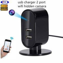 La caméra sans fil-station de recharge USB, 2 ports chargeur multi fonction caméra WiFi, 1080P vidéo en direct, motio