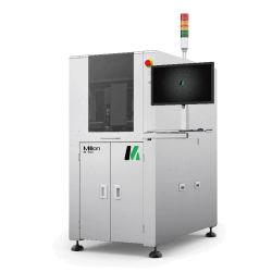 10.6um 이산화탄소 PCB Laser 표하기 장비 조각 Barcode 80um 110um 140um Lasr 반점 직경