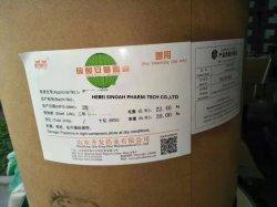 GMPの工場獣医の薬剤の原料のApramycinの硫酸塩CAS 41194-16-5