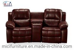 ホームシアターの映画館の家具の革リクライニングチェアのソファー