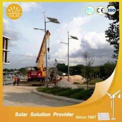 熱販売ハイブリッド太陽光発電と風力タービンを搭載した 60W 70W 80W ソーラーストリートライト
