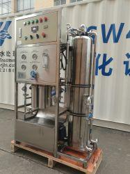 1500 GPD RO Usine de traitement de dessalage purificateur d eau du robinet