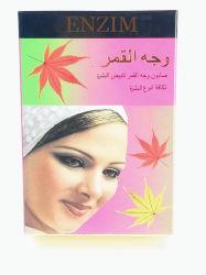 100 g de aceite Facial jabón artesanal de glicerina Blanqueamiento