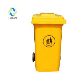 scomparti residui di plastica medici sanitari di stoccaggio 120L da vendere