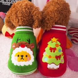 Árbol de Navidad ganchillo rojo de la calidad de ropa para perro cachorro pequeño