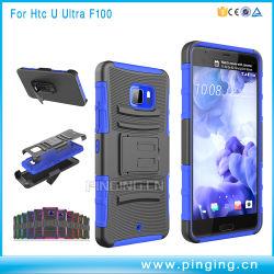 حقيبة هاتف مزودة بمشبك للحامل لـ HTC U Play/U Ultra