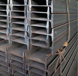 Struction/acero al carbono de perfil de viga H H de la columna de acero