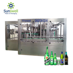 반자동 맥주 생맥주통 충전 기계 캡핑 기계