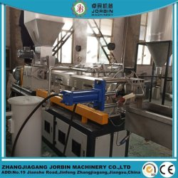 machine de recyclage du verre Pet/verre Machine bouletage de broyage