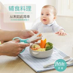 Cerámica portátil bebé alimentos complementarios tijeras con tapa