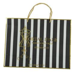 Progettare il sacchetto per il cliente di carta del regalo