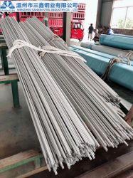 溶接された管の良質のための304/304Lによって冷間圧延されるシート