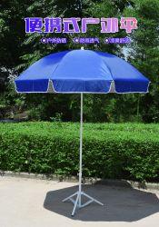 Moule à injection de plastique d'Umbrella