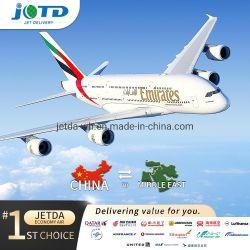 국제적인 수송 근수 공기 운임 화물 중국에서 사우디 아라비아 임금 국제 공항에 Khaled 급행 최고 해운업자 서비스