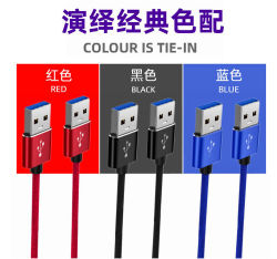 신제품 Smartphone를 위한 남성 접합기 USB 2.0 OTG 변환기에 마이크로 USB 케이블 남성
